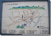 IMGP2814_鶯歌鎮導覽圖